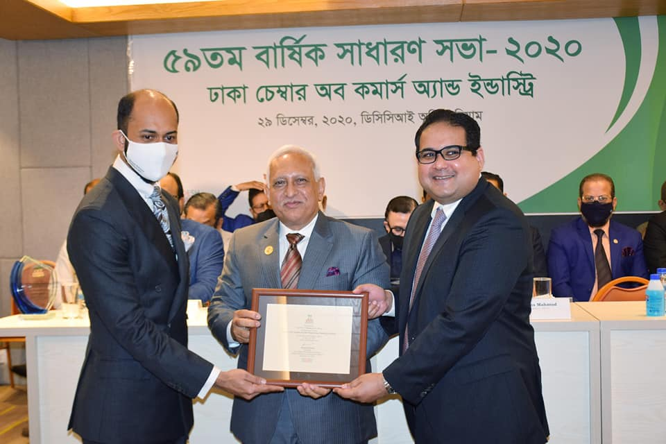 Emerging Credit Rating Limited (ECRL) congratulates Mr. N K A Mobin, FCS, FCA on being Re-Elected as Sr. Vice President of Dhaka Chamber of Commerce & Industry (DCCI).